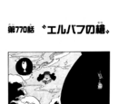 Chapter 770