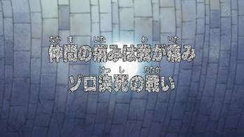 Эпизод 377