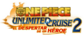 Unlimited Cruise 2 Spanish Logo.png