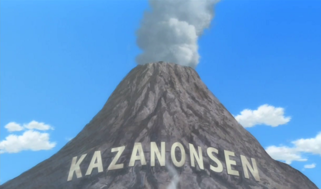 File:Kazanonsen.png