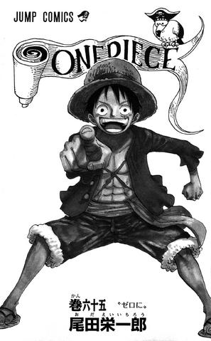 File:Volume 65 Illustration.png