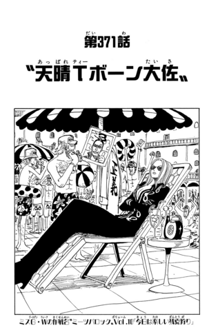 File:Chapter 371.png