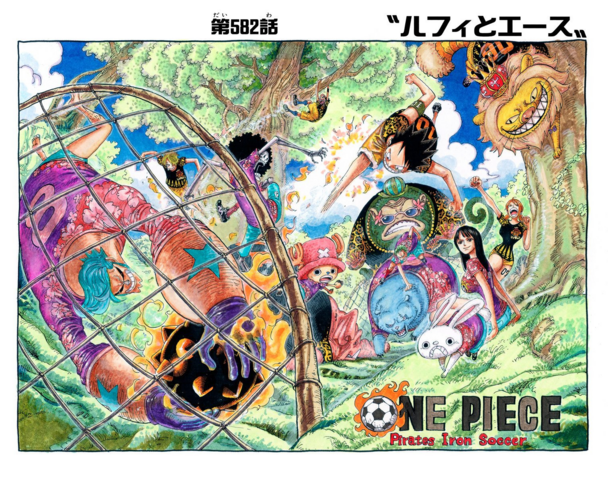 File:Chapter 582 Colored.png