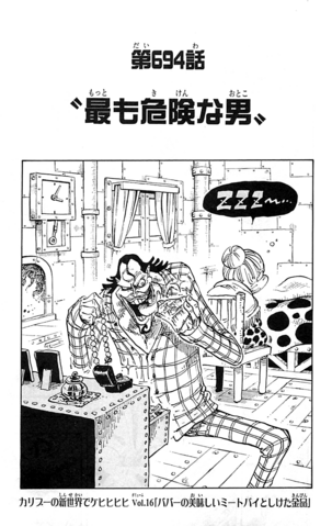 File:Chapter 694.png