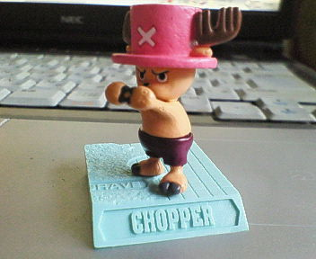 File:GashaponGrandBattle4-Chopper.png