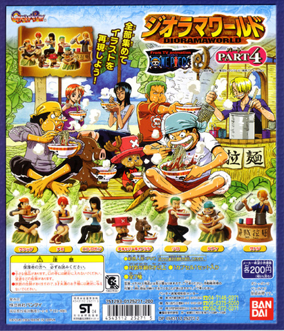 File:OPDioramaWorld4Promo.png