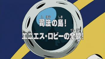 Episode 263