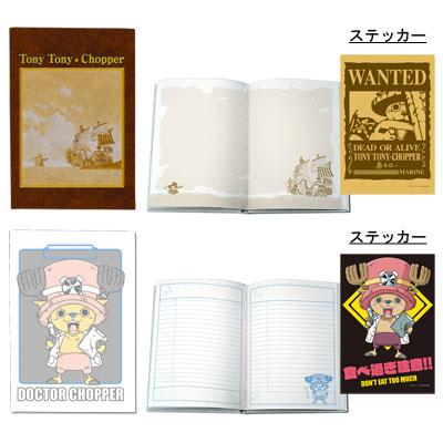 File:Ichibankuji4prize5.png