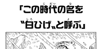 Chapter 573