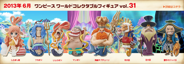 File:One Piece World Collectable Figure One Piece Volume 31.png