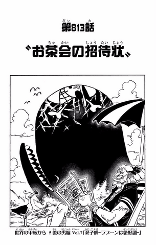 File:Chapter 813.png