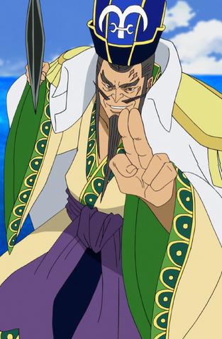 File:Komei Anime Infobox.png