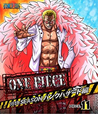 File:BD Season 16 Piece 11.png