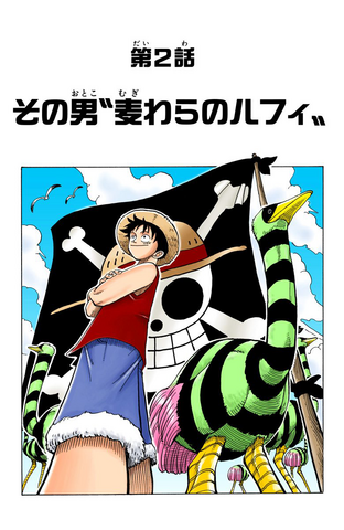 File:Chapter 2 Colored.png