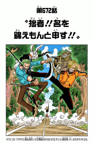 File:Chapter 672 Colored.png