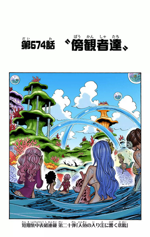 File:Chapter 674 Colored.png