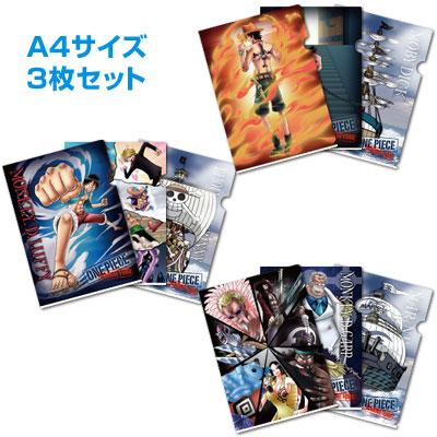 File:IchibanKuji7H 1.png