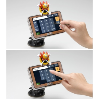 File:Navi Touch Method.png