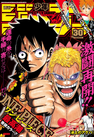Shonen Jump 2014 Issue 30
