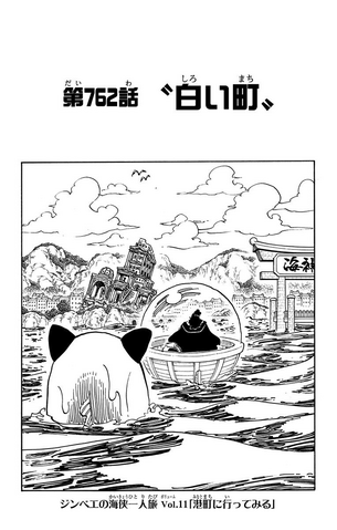 File:Chapter 762.png