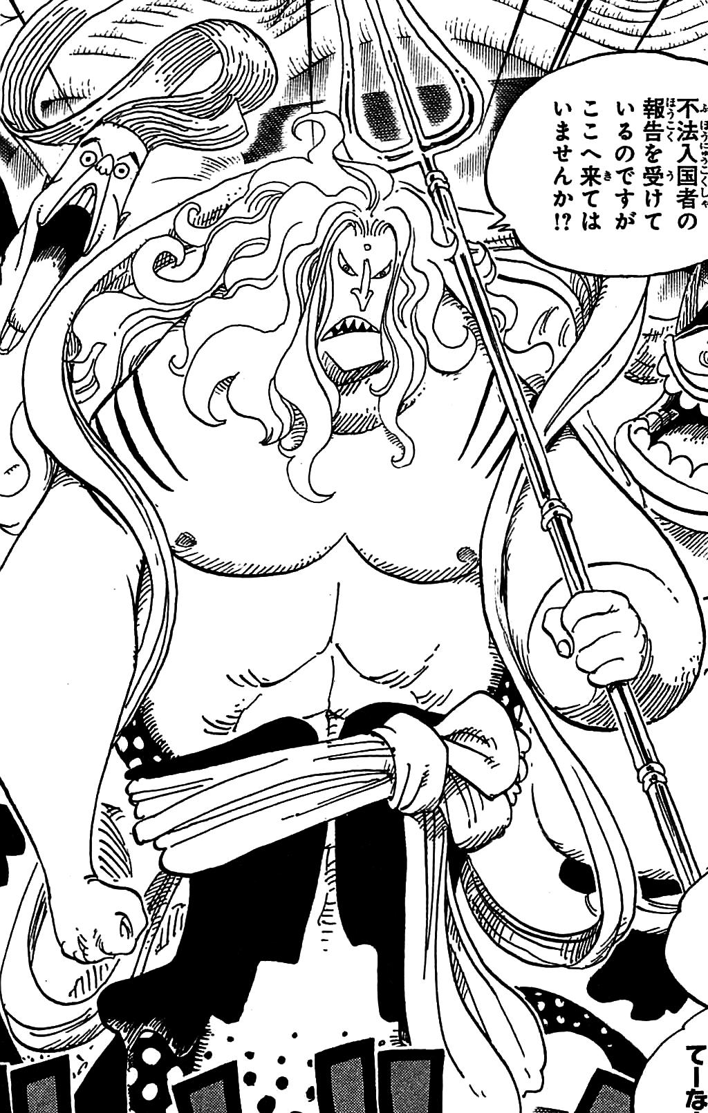 Fukaboshi Manga Infobox.png