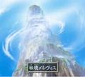 Thumbnail for version as of 01:53, May 2, 2010
