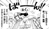 Wapol's Beheading in the Manga