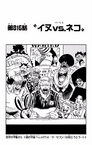 Chapter 816