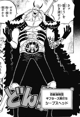 File:Sheepshead Manga Infobox.png