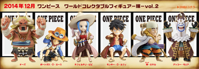File:One Piece World Collectable Figure One Piece Log Collection Volume 2.png