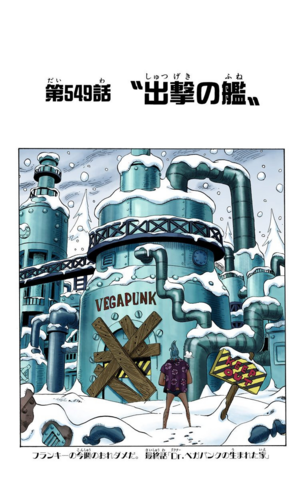 File:Chapter 549 Colored.png