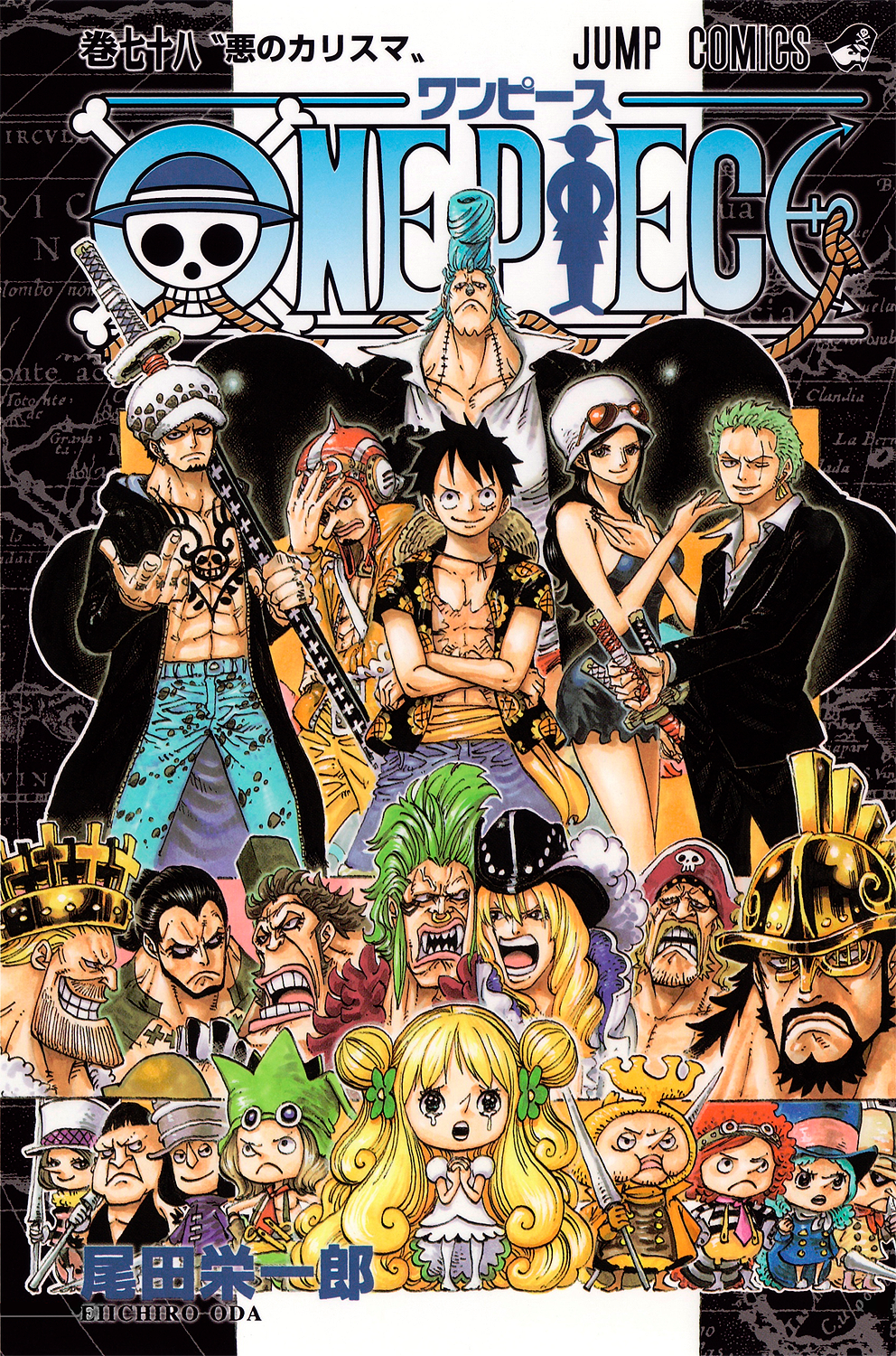 sbs tome 78 one piece encyclop die fandom powered by wikia. Black Bedroom Furniture Sets. Home Design Ideas