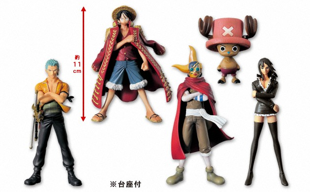 File:Memories Of Merry Straw Hat Pirates 2.png