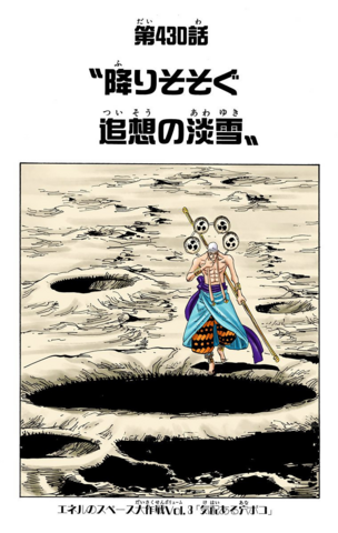 File:Chapter 430 Colored.png