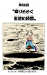 Chapter 430 Colored.png