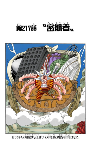 File:Chapter 217 Colored.png