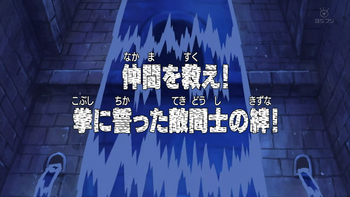 Episode 256