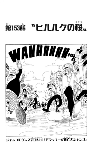 File:Chapter 153.png