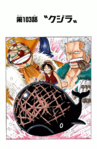 Chapter 103 Colored