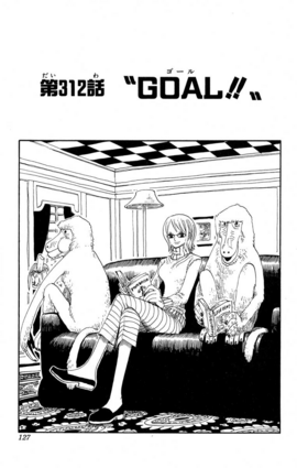 Chapter 312