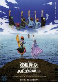 Movie 8 Alternative Poster.png