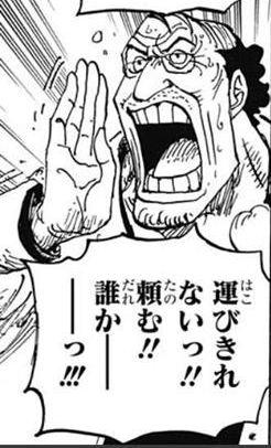 File:Tegata Ringana Manga Infobox.png