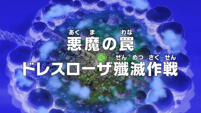 File:Episode 680.png