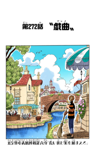 File:Chapter 272 Colored.png