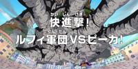 Episode 685