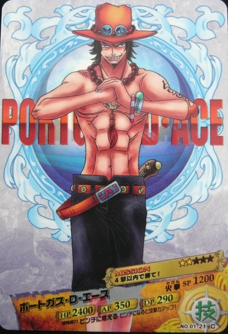 File:Portgas D. Ace AR Carddass 01- 21 C.png