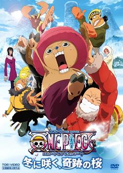 Movie 9 Poster