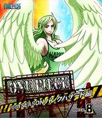 BD Season 16 Piece 8