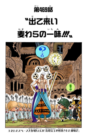 File:Chapter 469 Colored.png