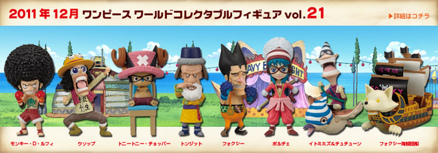 File:One Piece World Collectable Figure One Piece Volume 21.png